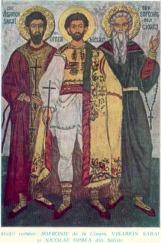 Sfinţii Mucenici Visarion, Oprea şi Sofronie